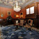 фото Английский стиль в инте 20.01.2019 №148 - English style in the interior - design-foto.ru