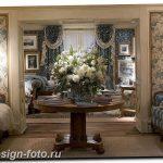 фото Английский стиль в инте 20.01.2019 №150 - English style in the interior - design-foto.ru