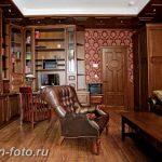 фото Английский стиль в инте 20.01.2019 №160 - English style in the interior - design-foto.ru