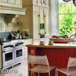 фото Английский стиль в инте 20.01.2019 №165 - English style in the interior - design-foto.ru