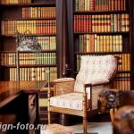 фото Английский стиль в инте 20.01.2019 №168 - English style in the interior - design-foto.ru