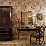фото Английский стиль в инте 20.01.2019 №170 - English style in the interior - design-foto.ru