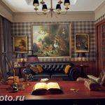 фото Английский стиль в инте 20.01.2019 №171 - English style in the interior - design-foto.ru