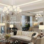фото Английский стиль в инте 20.01.2019 №173 - English style in the interior - design-foto.ru