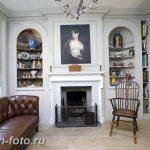фото Английский стиль в инте 20.01.2019 №205 - English style in the interior - design-foto.ru