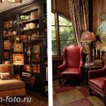 фото Английский стиль в инте 20.01.2019 №206 - English style in the interior - design-foto.ru