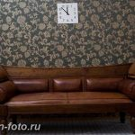 фото Английский стиль в инте 20.01.2019 №216 - English style in the interior - design-foto.ru