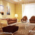 фото Английский стиль в инте 20.01.2019 №224 - English style in the interior - design-foto.ru