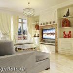 фото Английский стиль в инте 20.01.2019 №231 - English style in the interior - design-foto.ru