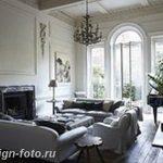 фото Английский стиль в инте 20.01.2019 №236 - English style in the interior - design-foto.ru