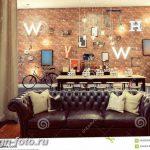 фото Английский стиль в инте 20.01.2019 №239 - English style in the interior - design-foto.ru