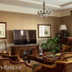 фото Английский стиль в инте 20.01.2019 №247 - English style in the interior - design-foto.ru