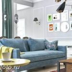 фото Английский стиль в инте 20.01.2019 №251 - English style in the interior - design-foto.ru