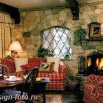 фото Английский стиль в инте 20.01.2019 №274 - English style in the interior - design-foto.ru