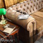 фото Английский стиль в инте 20.01.2019 №299 - English style in the interior - design-foto.ru