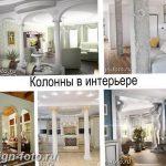 фото Английский стиль в инте 20.01.2019 №336 - English style in the interior - design-foto.ru