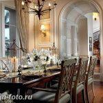 фото Английский стиль в инте 20.01.2019 №352 - English style in the interior - design-foto.ru