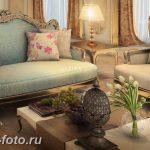 фото Английский стиль в инте 20.01.2019 №410 - English style in the interior - design-foto.ru