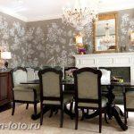 фото Английский стиль в инте 20.01.2019 №417 - English style in the interior - design-foto.ru