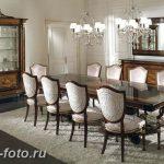 фото Английский стиль в инте 20.01.2019 №419 - English style in the interior - design-foto.ru