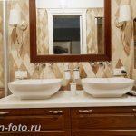фото Английский стиль в инте 20.01.2019 №423 - English style in the interior - design-foto.ru