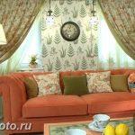 фото Английский стиль в инте 20.01.2019 №443 - English style in the interior - design-foto.ru