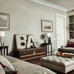 фото Английский стиль в инте 20.01.2019 №466 - English style in the interior - design-foto.ru
