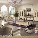 фото Английский стиль в инте 20.01.2019 №486 - English style in the interior - design-foto.ru