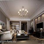 фото Английский стиль в инте 20.01.2019 №488 - English style in the interior - design-foto.ru