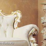 фото Английский стиль в инте 20.01.2019 №489 - English style in the interior - design-foto.ru