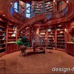фото Интерьер библиотеки 28.11.2018 №001 - photo Library interior - design-foto.ru
