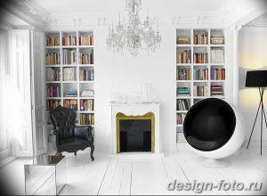фото Интерьер библиотеки 28.11.2018 №004 - photo Library interior - design-foto.ru