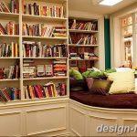 фото Интерьер библиотеки 28.11.2018 №007 - photo Library interior - design-foto.ru