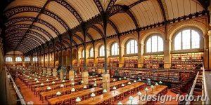 фото Интерьер библиотеки 28.11.2018 №008 - photo Library interior - design-foto.ru
