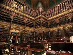 фото Интерьер библиотеки 28.11.2018 №012 - photo Library interior - design-foto.ru