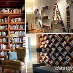 фото Интерьер библиотеки 28.11.2018 №013 - photo Library interior - design-foto.ru