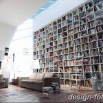 фото Интерьер библиотеки 28.11.2018 №017 - photo Library interior - design-foto.ru