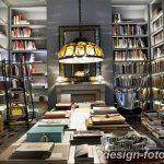 фото Интерьер библиотеки 28.11.2018 №019 - photo Library interior - design-foto.ru