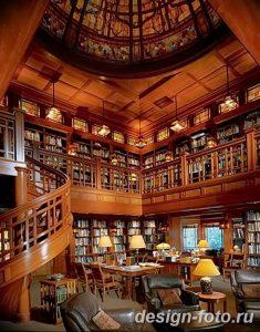фото Интерьер библиотеки 28.11.2018 №022 - photo Library interior - design-foto.ru