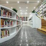 фото Интерьер библиотеки 28.11.2018 №026 - photo Library interior - design-foto.ru