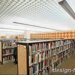 фото Интерьер библиотеки 28.11.2018 №027 - photo Library interior - design-foto.ru