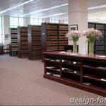 фото Интерьер библиотеки 28.11.2018 №029 - photo Library interior - design-foto.ru