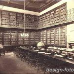 фото Интерьер библиотеки 28.11.2018 №030 - photo Library interior - design-foto.ru