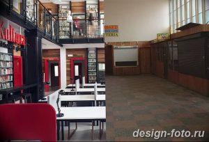 фото Интерьер библиотеки 28.11.2018 №031 - photo Library interior - design-foto.ru