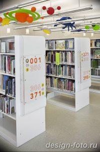 фото Интерьер библиотеки 28.11.2018 №041 - photo Library interior - design-foto.ru