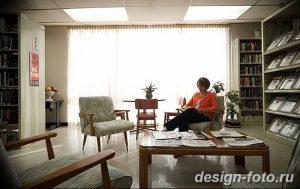 фото Интерьер библиотеки 28.11.2018 №043 - photo Library interior - design-foto.ru