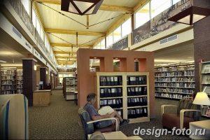 фото Интерьер библиотеки 28.11.2018 №045 - photo Library interior - design-foto.ru