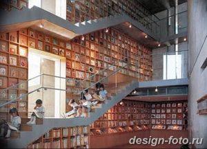 фото Интерьер библиотеки 28.11.2018 №054 - photo Library interior - design-foto.ru