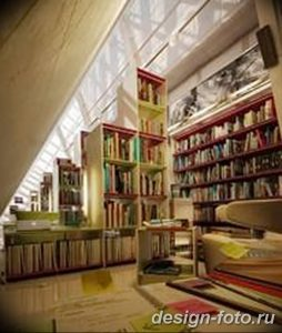 фото Интерьер библиотеки 28.11.2018 №055 - photo Library interior - design-foto.ru