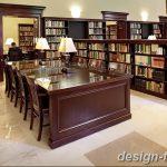 фото Интерьер библиотеки 28.11.2018 №057 - photo Library interior - design-foto.ru